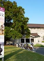 皇室の名宝展(1期)@東京国立博物館