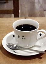 喫茶六花《京都国立近代美術館、京都岡崎周辺の素敵なお店》