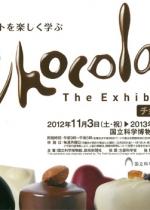 特別展 「 チョコレート展 」