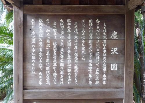 091013_mori_05