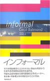 cecil_book01