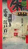 shikaku_book01