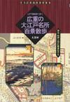 shikaku_book02