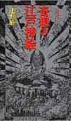 shikaku_book03