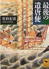 ken_book01
