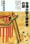 ken_book02
