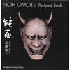 nomen_book01