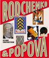 rod_book01