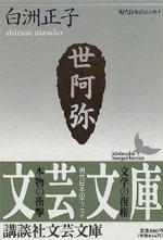 nohkyogen_book02
