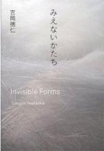 nature_book01