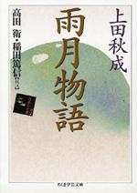 ueda_book01