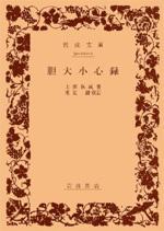 ueda_book02