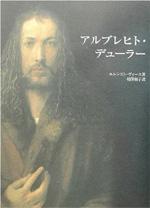 durer_book01