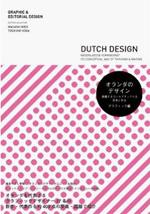 dutch_book01