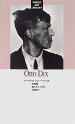 otto_book01