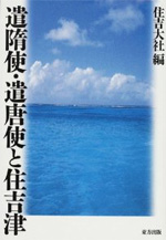 sumiyoshi_book02