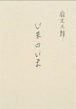 aso_book01