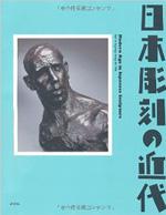 hashimoto_book01
