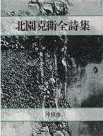 hashimoto_book02