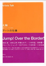 odani_book01