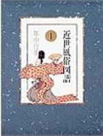 paper_book01