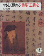 hitsuboku_book01