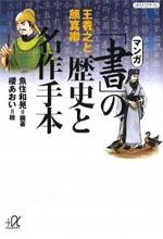 hitsuboku_book02
