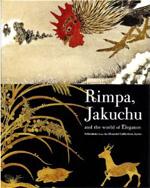 uruwashiki_book01