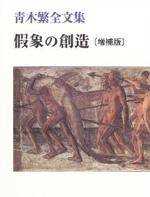 yoga_itami_book01