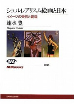 sur_book01