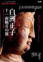 shirasu_s_book01
