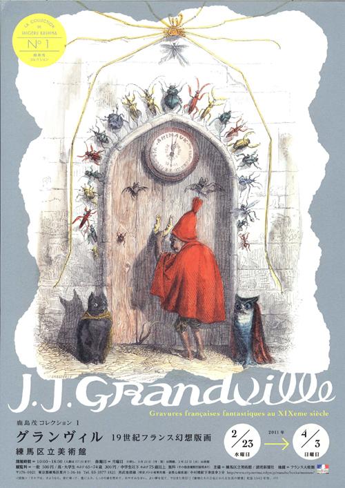grandville_flyer01