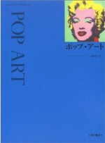 pop_book01