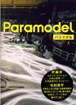 pop_book02