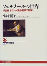 loveletter_book01