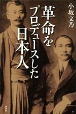sonbun_book01