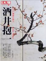 sakai_book02