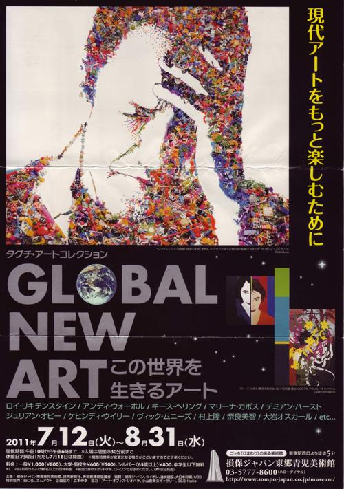 global_omote