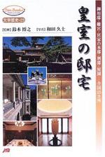 artdeco_book02