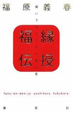 komai_book02