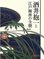 sakai_chiba_book01