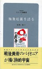 tsutaka_book01