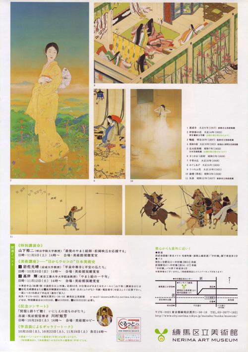 matsuoka_naka02