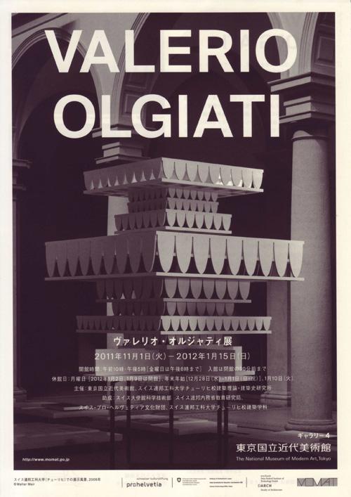 olgiati_omote
