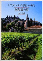 sidaner_book02