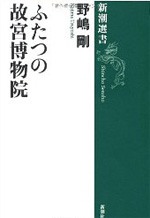 beijing_book01