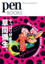 kusama_book02