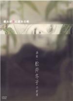 matsui_book02