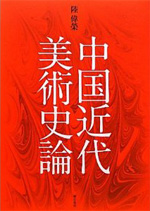 modernc_book01