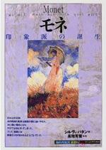 pola2012_book02